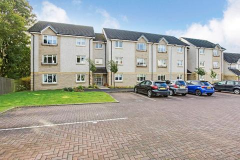 2 bedroom flat for sale - Neuk Drive, East Kilbride, G74 4FH