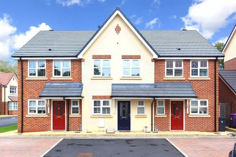 2 bedroom terraced house for sale - BRADMORE, Broadleaf Gardens