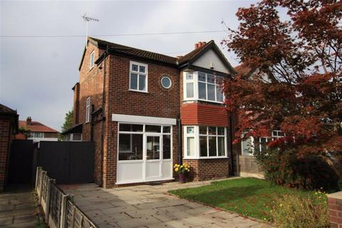 4 bedroom semi-detached house for sale - Brookside Road, Sale