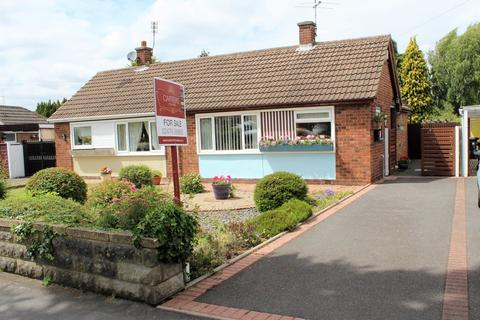 2 bedroom semi-detached bungalow for sale - Church Lane, Weddington, Nuneaton, CV10