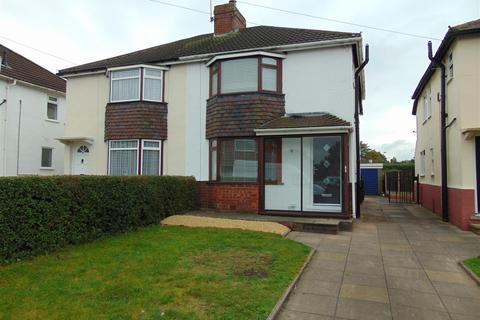 3 bedroom semi-detached house for sale - Dumblederry Lane, Aldridge