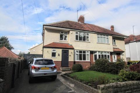 3 bedroom semi-detached house for sale - Blackwell Lane, Darlington