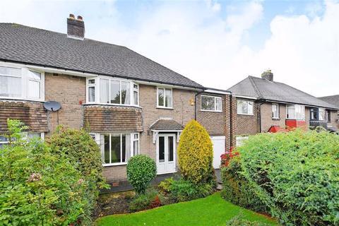 5 bedroom semi-detached house for sale - Hallam Grange Rise, Sheffield, Yorkshire