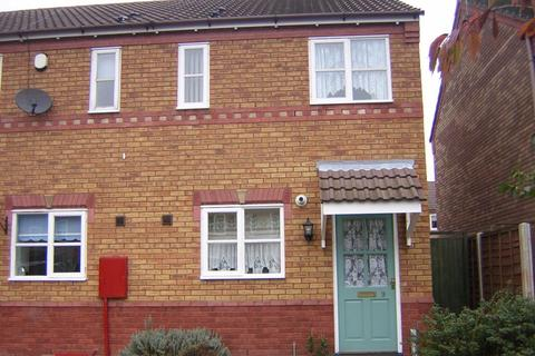 2 bedroom terraced house to rent - Sarah Close, Bilston