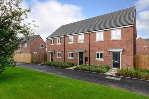 2 bedroom terraced house for sale - Chestnut Drive, Boroughbridge, YO51 9FW