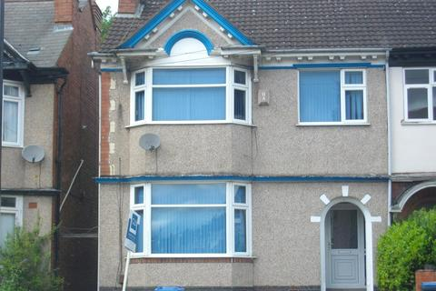 5 bedroom semi-detached house to rent - Gulson Road, Coventry
