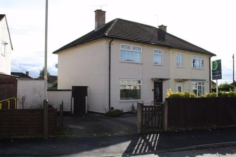 3 bedroom semi-detached house for sale - Sharmon Crescent, Braunstone Frith