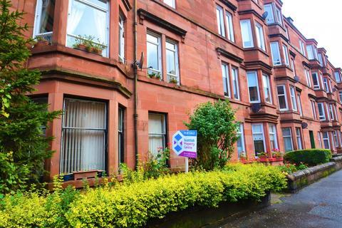 2 bedroom flat for sale -  Cartvale Road,  Battlefield, G42