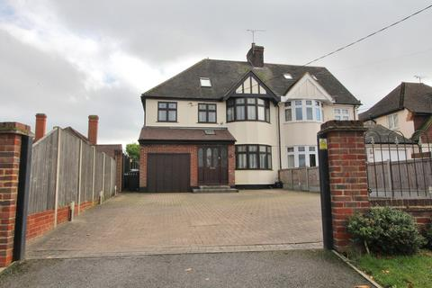 4 bedroom semi-detached house for sale - Beehive Lane, Chelmsford, Essex, CM2