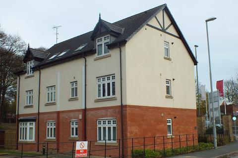 2 bedroom apartment to rent -  Oak Tree Lane,  Leeds, LS14