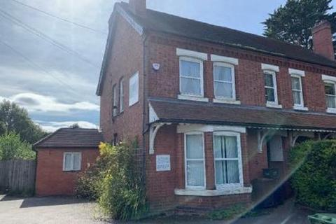 4 bedroom semi-detached house for sale - Station Road, Balsall Common, Coventry, West Midlands. CV7 7FF