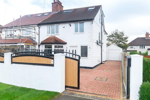 4 bedroom semi-detached house for sale - Beaumont Avenue, Leeds, West Yorkshire, LS8