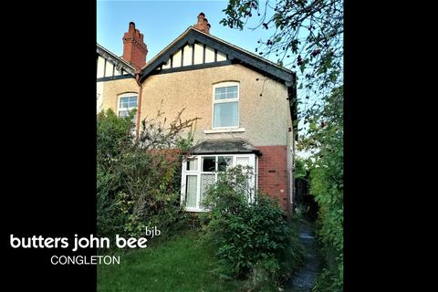3 bedroom semi-detached house for sale - Moss Road, Congleton