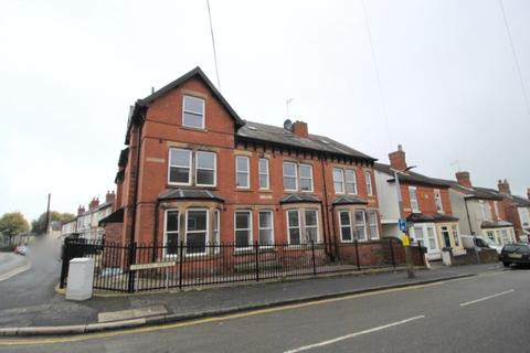 1 bedroom apartment to rent - St Marys Street, Ilkeston, DE7