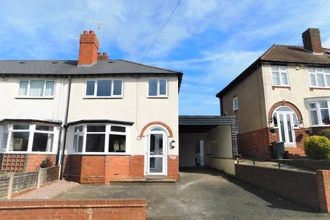 2 bedroom end of terrace house to rent - Tanhouse Lane, Halesowen, West Midlands, B63