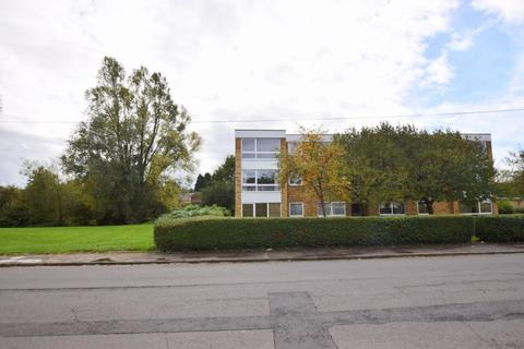 2 bedroom apartment for sale - Malvern House, 140 Sutton Avenue, Eastern Green, Coventry