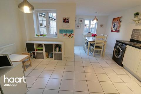 3 bedroom semi-detached house for sale - Ashington Drive, Nottingham