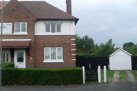 3 bedroom semi-detached house to rent - Caxton Street, Derby DE23
