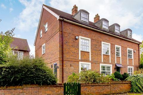 4 bedroom townhouse for sale - Thistlewood Grove, Chadwick End, Solihull, B93 0DW