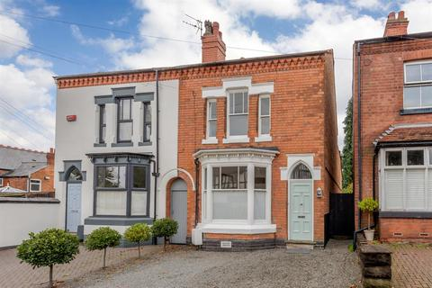 3 bedroom semi-detached house for sale - Holland Road, Sutton Coldfield, B72 1RQ