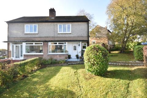 2 bedroom semi-detached house for sale - Eskdale Road, Bearsden, East Dunbartonshire, G61 1JY