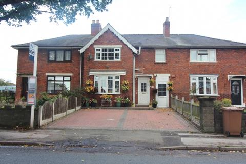 3 bedroom townhouse for sale - Broad Lane, Bloxwich