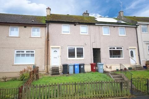 2 bedroom villa for sale - 59 Wheatland Avenue, Blantyre, Glasgow, G72 9QT