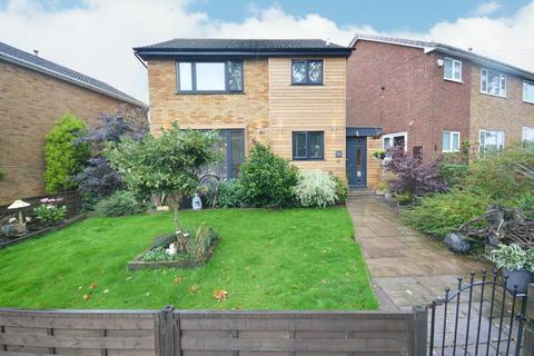 3 bedroom detached house for sale - Peterbrook Road, Majors Green