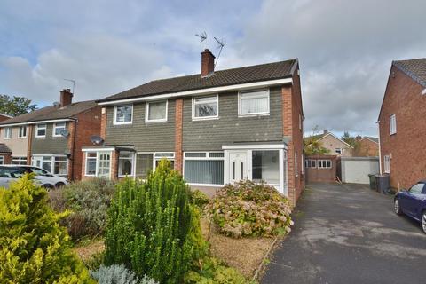 3 bedroom semi-detached house to rent - Longwood Close, Alwoodley, Leeds, LS17 8SP