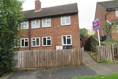 1 bedroom apartment to rent - Moors Lane, Northfield