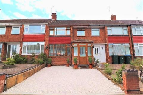3 bedroom terraced house for sale - Armscott Road, Coventry