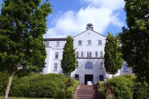 2 bedroom apartment to rent - Duckery Wood Walk, Great Barr, B43