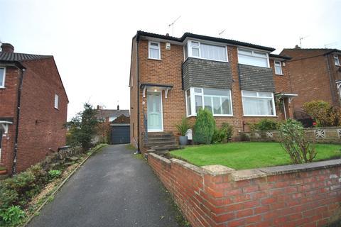 3 bedroom semi-detached house for sale - Kirkwood Grove, Cookridge, Leeds, West Yorkshire