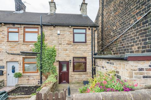 2 bedroom end of terrace house to rent - Stannington Road