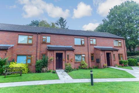 2 bedroom apartment for sale - Lichfield Road, Four Oaks