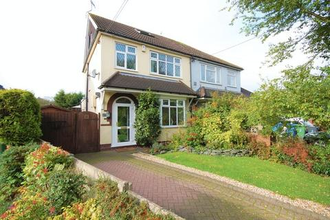 4 bedroom semi-detached house for sale - Ball Lane, Coven Heath, Wolverhampton