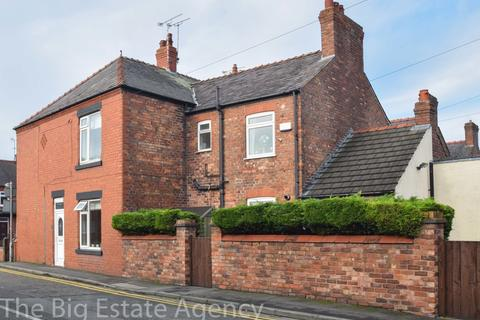 3 bedroom end of terrace house for sale - Fairfield Road, Queensferry, Deeside, CH5