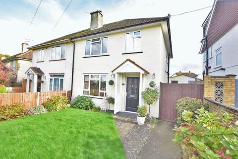 3 bedroom semi-detached house for sale - Derby Road, Maidstone ME15