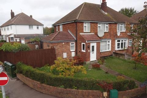 3 bedroom semi-detached house for sale - Hill Rise, Luton