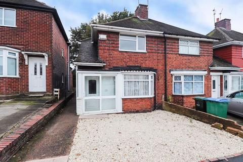 2 bedroom end of terrace house for sale - Stanway Road, West Bromwich