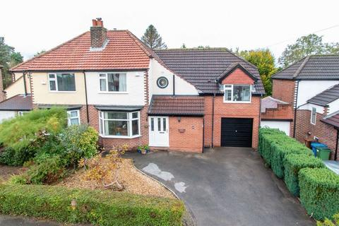 4 bedroom property for sale - Grange Avenue, Cheadle Hulme
