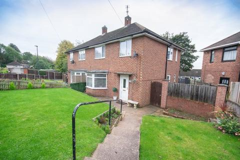 3 bedroom semi-detached house for sale - SCARBOROUGH RISE, BREADSALL HILLTOP