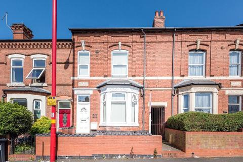 7 bedroom terraced house for sale - Rotton Park Road, Edgbaston, Birmingham, West Midlands, B16 0LA