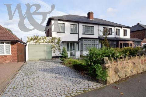 4 bedroom semi-detached house for sale - Orphanage Road, Erdington, Birmingham