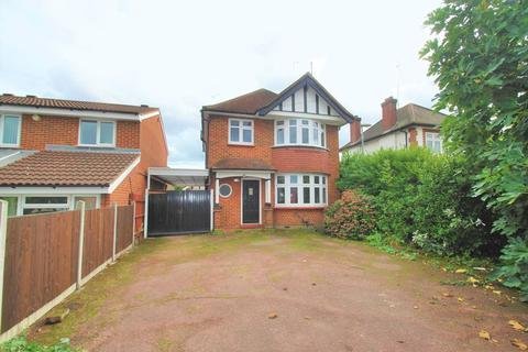 3 bedroom detached house for sale - Fullers Way South, Chessington