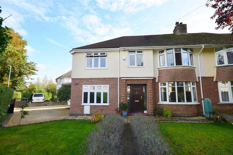 4 bedroom semi-detached house for sale - Heathdean Road, Churchdown