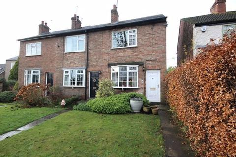 2 bedroom semi-detached house to rent - Orchard View, Skelton