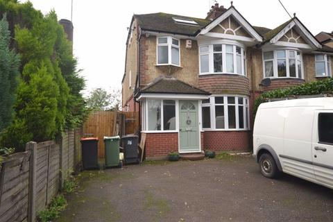 4 bedroom house to rent - Chaul End Road, Caddington, Luton