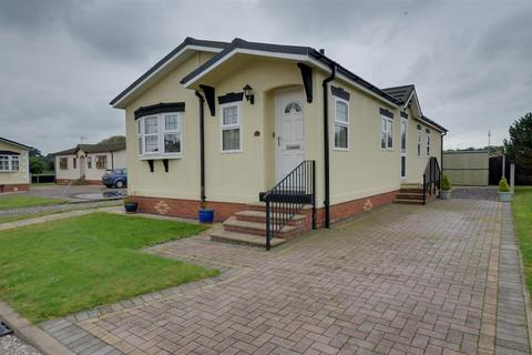 3 bedroom house for sale - Castle Grange Park, Doxey, ST16 1HQ