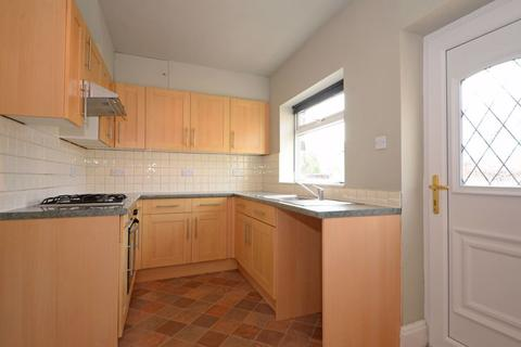 2 bedroom terraced house to rent - New Close Avenue, Silsden